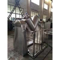 Wholesale V Cone Blender Dry Powder Mixer Machine High Efficiency Stainless Steel Barrel from china suppliers