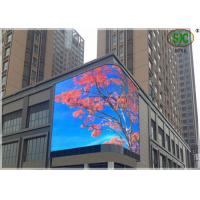 Wholesale HD PH25 Outdoor SMD LED Video Screen With 1600/m² For School / Airport from china suppliers