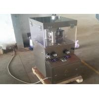 Wholesale Glucose Chewable Tablets Rotary Tablet Machine With Force Feeder from china suppliers