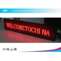 Wholesale Indoor P7.62 Digital Led Moving Message Display Board With High Resolution from china suppliers