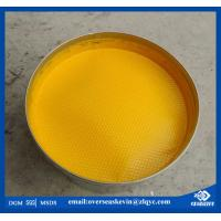 Wholesale high glossy good fastness quick-setting CMKY invisible offset ink from china suppliers