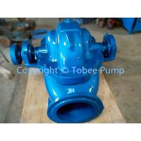 Wholesale Double Suction Centrifugal Pump Split Case from china suppliers