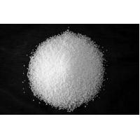 Wholesale Organic Fertilizers Agriculture Fertilizer Price /Urea Fertilizer 46% CAS No.:57-13-6 from china suppliers