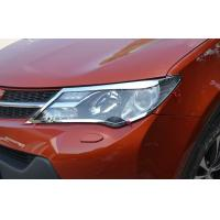 Wholesale High Precision Car Headlight Covers for 2013 / 2014 Toyota RAV4 from china suppliers