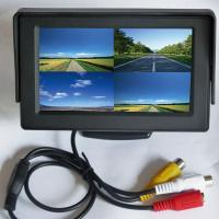 Wholesale 3.5 inch CCTV LCD Monitor 320 x 240 Chinese / English / Spanish For Security from china suppliers