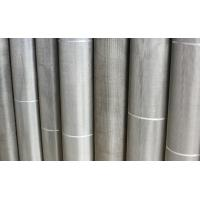 Wholesale Plain Weave Filter Woven wire cloth filtration knitted wire mesh from china suppliers