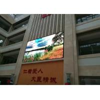 Wholesale Outdoor Full Color Digital LED Billboards Advertising , P10 Led Display IP65 from china suppliers