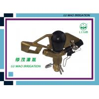 Wholesale Brass Impact Garden Water Sprinkler For Landscape Irrigation System from china suppliers