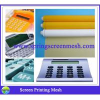 Wholesale Digital Printing Polyester Mesh from china suppliers