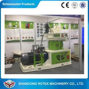 Wholesale Vertical Ring Die Pelletizing Equipment  / wood pellet making machine from china suppliers