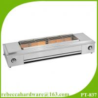 Wholesale Commercial smokeless barbecue gas grill from china suppliers