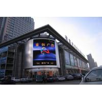 Wholesale Outdoor P10mm High Brightness Outdoor LED Video Wall with Waterproof Cabinet from china suppliers
