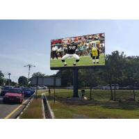 Wholesale 1R1G1B Outdoor LED Signage , PH16 LED Digital Billboard Sign Energy Saving from china suppliers