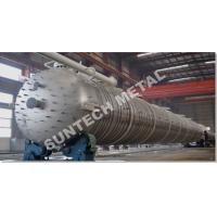 Wholesale Distillation Tower  254SMO Material Column Tray Type  for MDI from china suppliers