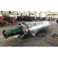 China Duck Poultry Waste Rendering Plant / Centrifugal Scraper Wiped Thin Film Evaporator on sale