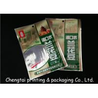 Wholesale Economic Flexible Snack Packaging Bags / Semi Transparent Food Packaging Pouches from china suppliers