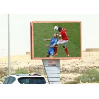 Buy cheap How energy-saving technology can be applied in outdoor Led billboard from wholesalers