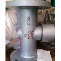 Buy cheap Floating-ball steam trap for aac autoclaves ,spare parts of the aac autoclaves from wholesalers