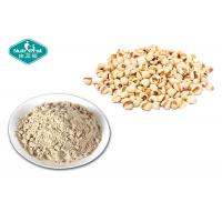 China Tears Seed Natural Botanical Extracts Reduce Wrinkles High Protein From Medicinal Herb on sale