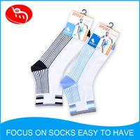 Wholesale custom athletic socks customized outdoor sports sock running socks from china suppliers