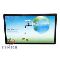 Wholesale Electronic Signage Display Wall Mounted Digital Signage With Touch Screen Metal Case from china suppliers