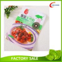 Quality Back Seal Printed Plastic Food Bags , Frozen Food Beef Slices Packaging Bags for sale
