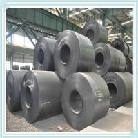 Wholesale HRC Hot Rolled Carbon Steel Coil  steel strip coil Ss400 150-1500mm Width from china suppliers