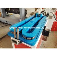 China High Automatization Corrugated Pipe Production Line 8 - 500mm Pipe Diameter on sale