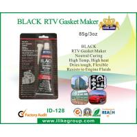 Wholesale General Purpose Black RTV Silicone Sealant High Temperature , Fast Dry from china suppliers