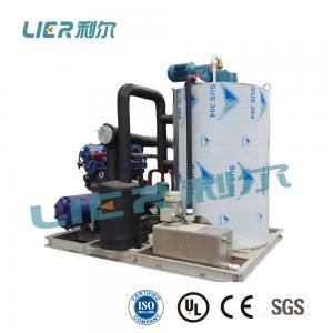Wholesale De alta calidad de la máquina de hielo en escamas para la industria pesquera (CE aprobado) from china suppliers