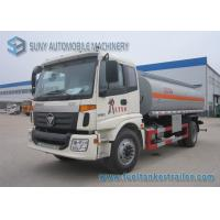 Wholesale Foton Auman 14m3 210HP Oil Tank Truck 4x2 Trucks BJ5163GYY-AB Chassis from china suppliers
