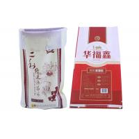 Quality Customized Printed Used PP Woven Rice Bags 50 kg Rice Packing Bags for sale