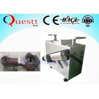 Wholesale Super 50 Watt Old Piping Laser Rust Removal Machine With Gun , Fast Speed from china suppliers