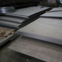 Quality Duplex 2205 2507 2201 Stainless Steel Plate Hot Rolled 3.0 - 80.0mm Waterjet Cutting for sale