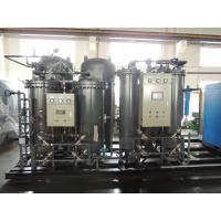 Wholesale Traditional Power Metallurgy Products PSA Nitrogen Generator , Psa Nitrogen Plant from china suppliers