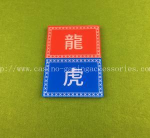 Quality Big Custom Dealer Button Poker Bulk Natural Shell Buttons For Poker Club for sale