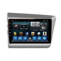 Wholesale Honda Civic 2012 Double Din Stereo Radio Mirror Link Navigation 8- Core built in GPS from china suppliers