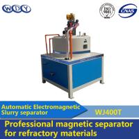 Wholesale Iron Ore Multi Gravity Separator Magnetic Particle Separator 20A400 from china suppliers