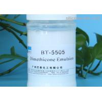 Wholesale Two In One Hair Care Anionic Silicone Emulsion Milky White Liquid BT-5505 from china suppliers