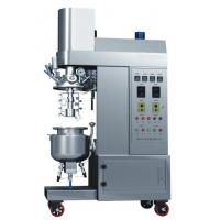 Wholesale High Shear Mixer Vacuum Emulsifying Machine Double Layers Tilting from china suppliers