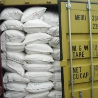 Buy cheap Carboxyl Methyl Cellulose (CMC) from wholesalers