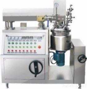 Wholesale Vacuum Homogenizing Emulsifier Vacuum Emulsifying Machines from china suppliers