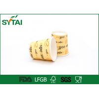 Quality Customized cardboard paper coffee cups and lid , party or hotel hot drink cups for sale