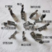 Wholesale Different Sewing Accessories of Juki , Brother , Pegasus Textile Machinery Spare Part from china suppliers