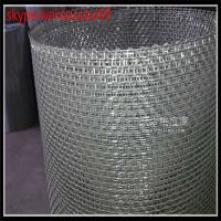 Wholesale High tensile and heavy gauge  crimped wire mesh for mining sieve from china suppliers