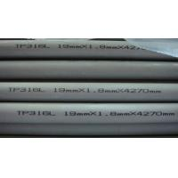 Wholesale High Temper Tensil Austenitic SS Tubing Seamless Steel Pipes , 1mm - 40mm Thickness from china suppliers