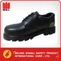 Wholesale SLS-B20F4 SAFETY SHOES from china suppliers