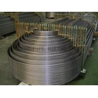 Wholesale Seamless Steel U bend Tube from china suppliers