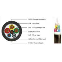 Wholesale single mode optical fiber composite low-voltage cable from china suppliers