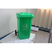 Quality trash bins with 100L capacity/plastic garbage bin/ industrial trash bin mould for sale